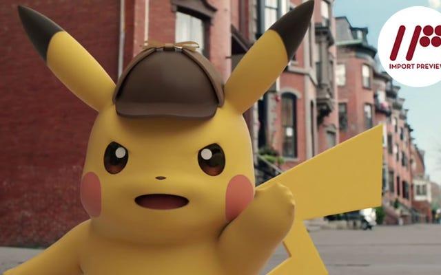 Détective Pikachu est une simple aventure pointer-cliquer pour les fans de Pokémon