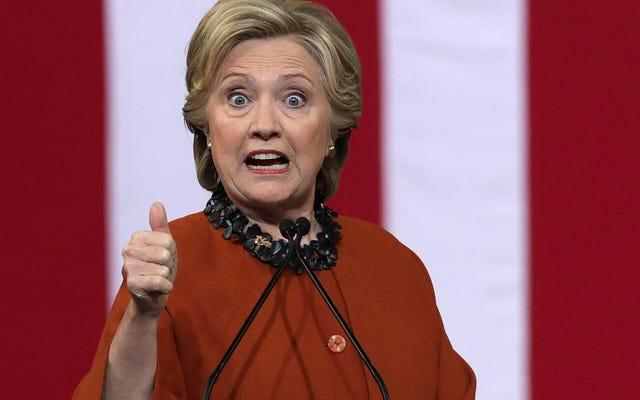 ウォッチ:ヒラリー・クリントンがイヴァンカ・トランプ大統領の可能性をシャットダウン