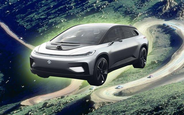 電気自動車会社(?)ファラデーの未来は今年パイクスピークを競う