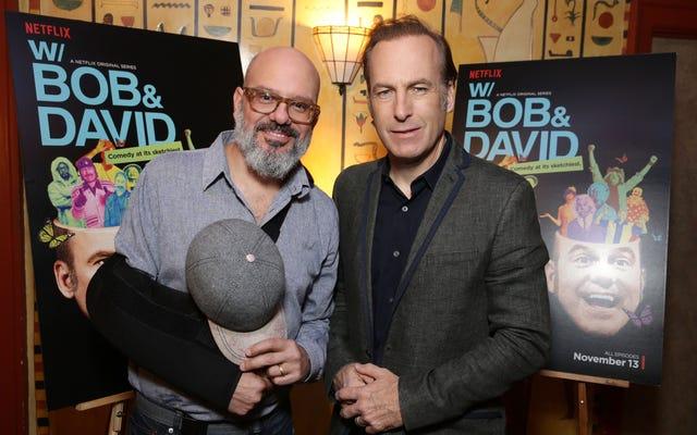 Netflix удаляет эпизод W / Bob & David с эскизом Blackface