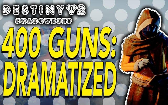 การอ่านชื่อของปืน 400 กระบอกจากโชคชะตา 2