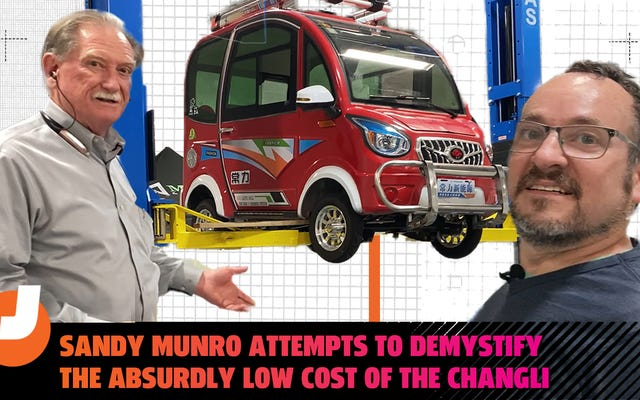 私たちは世界で最も安いEVを自動車製造の専門家に依頼しました。彼はたわごとを失った