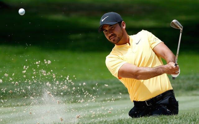 ジェイソンデイは先駆者であり、PGAトーナメント記者会見で「天王星」の冗談を言う