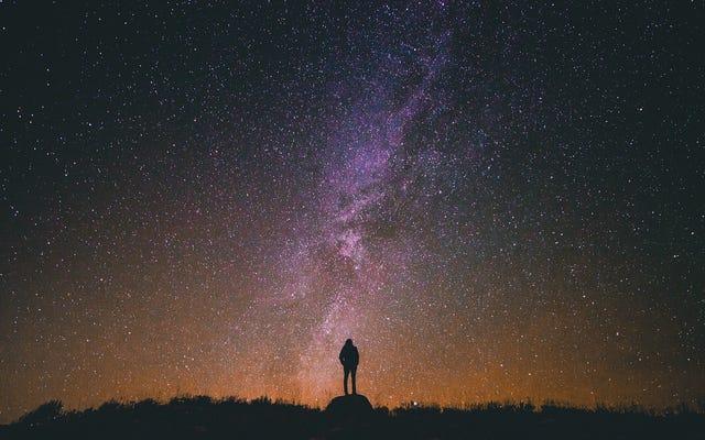 空には星がいくつあり、それらが宇宙の何パーセントを表しているか