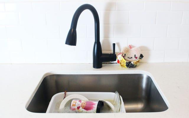 浴槽を使用して料理を簡単に行う