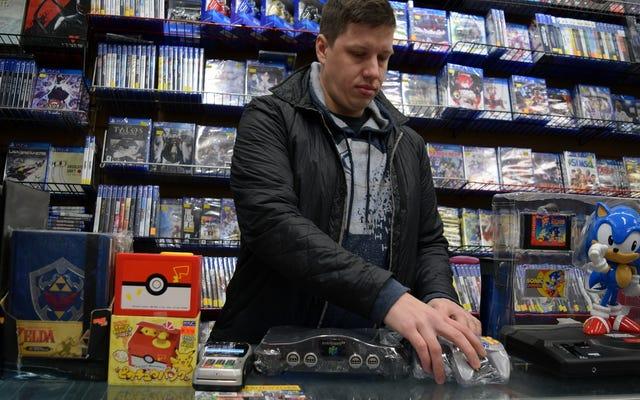 ヴィンテージゲームの小売業者は、任天堂64が彼らの最もホットなホリデーセラーだったと言います