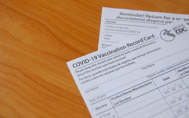 วิธีรับบัตรวัคซีนเคลือบฟรี