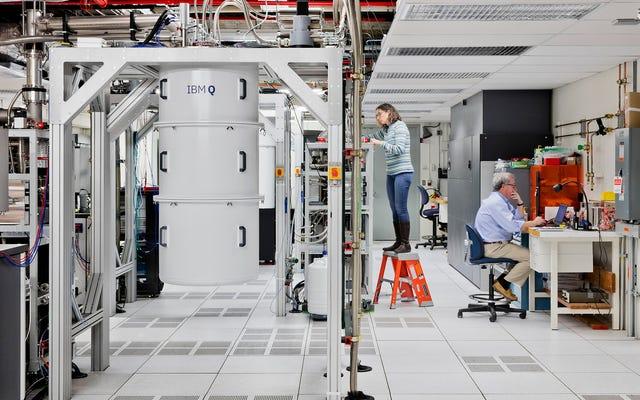 量子コンピューターが古典的なコンピューターを打ち負かすための実証済みの方法があります—キャッチで