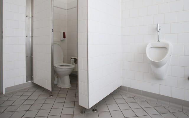 テネシー州のトランスジェンダーの浴室法案は1年間追求されません