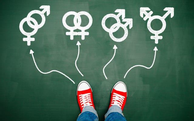 セクシュアリティにどのようにラベルを付けますか?どのように定義しますか?