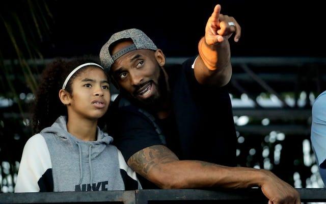 NBAレジェンドコービーブライアントと13歳の娘がヘリコプターの墜落で殺された[更新]