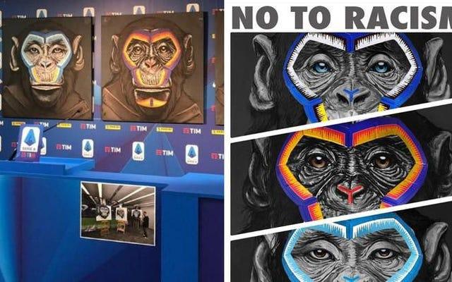 あなたはこれを補うことはできません:イタリアのサッカーリーグの新しい反人種差別キャンペーンの特徴...サル