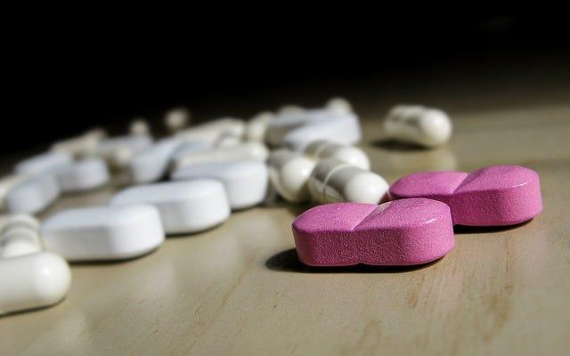 栄養補助食品は心臓の健康を改善しない、研究結果