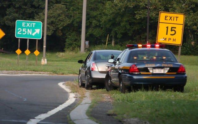 危険なドライバーを報告したことがありますか?