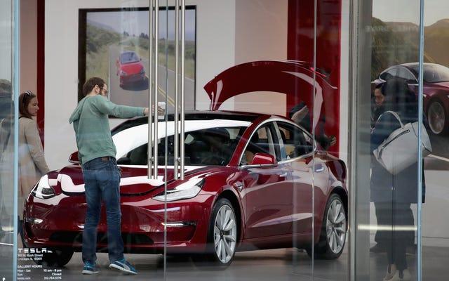 Tesla parece un poco sacudida por el Chevy Bolt
