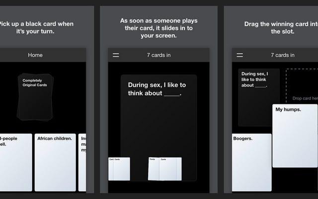 あなたは今、無料で誰とでもオンラインで人道に対する罪のカードをプレイすることができます