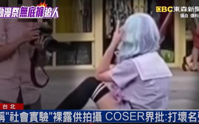 Косплеер-эксгибиционистка оштрафована и осуждена за то, что выставила себя напоказ