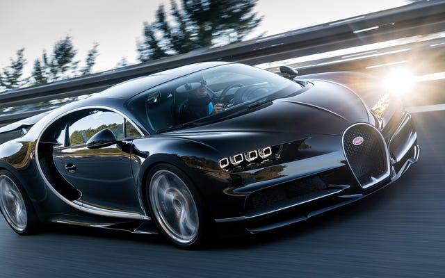 Bugatti Chiron: Bu Daha Fazlası