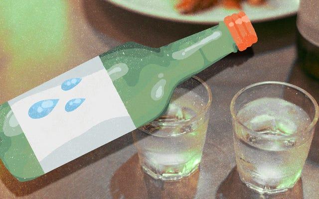 Una oda al soju, mi jugo para nunca tener una mala noche