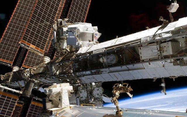 NASAが公理を選んでガリッシュスペースホテルをISSに追加
