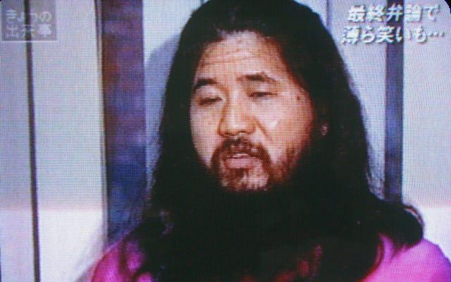 東京サリンガス攻撃の背後にある終末のカルトリーダーが処刑されました