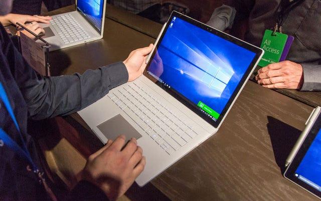 Microsoft อธิบายว่าการอัปเดตกับ Spectre สามารถทำให้พีซีของคุณช้าลงได้อย่างไร