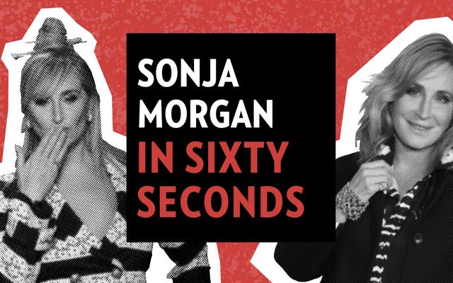सोनजा मॉर्गन अभी भी एक लाइफस्टाइल ब्रांड है