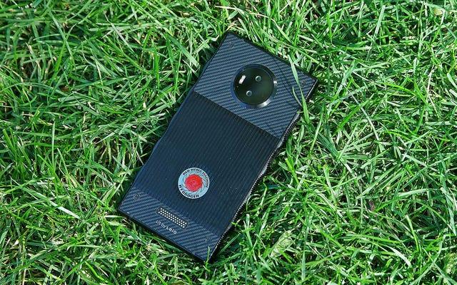 レッドファウンダーが同社のホログラフィック電話プロジェクトを殺害、引退を発表