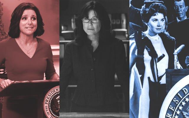 ドナルド・トランプよりも優れている13人の画面上の女性大統領