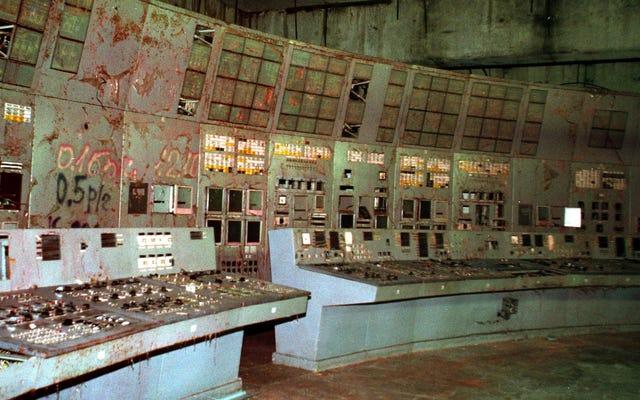 チェルノブイリの悪名高い原子炉4制御室が観光客に開放されました