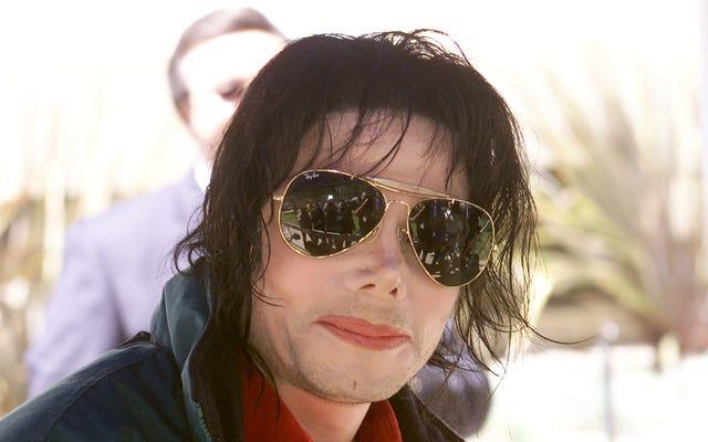 マイケルジャクソンエステートが「メディオクレ」ドキュメンタリースペシャルでABCを提訴