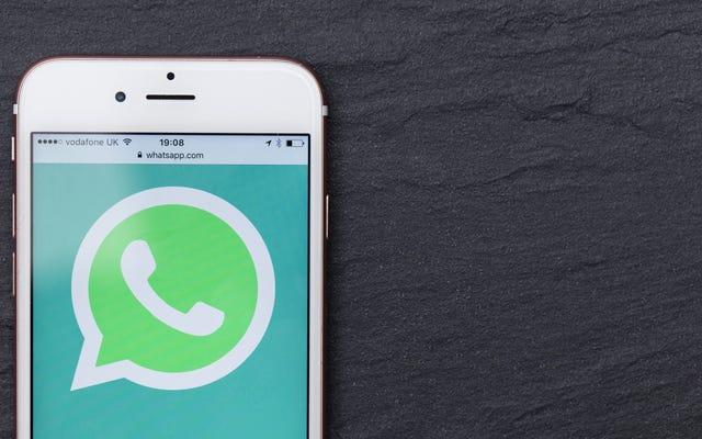 WhatsAppチャットをGoogleドライブまたはiCloudにバックアップする方法