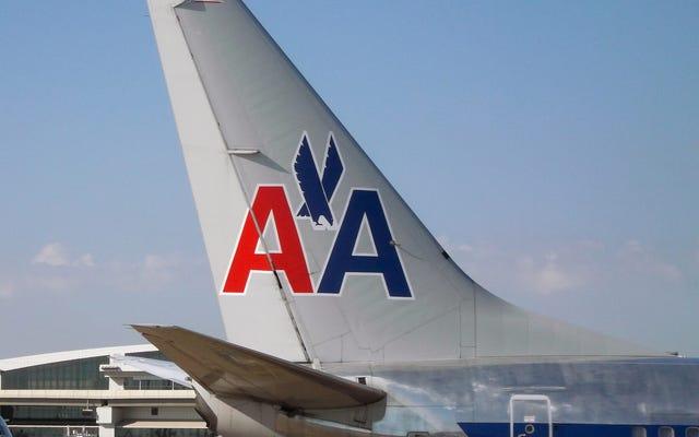 黒人の乗客は、アメリカン航空が彼女にファーストクラスの座席を放棄するように強制したが、彼女の白人の友人を残しておくと言います