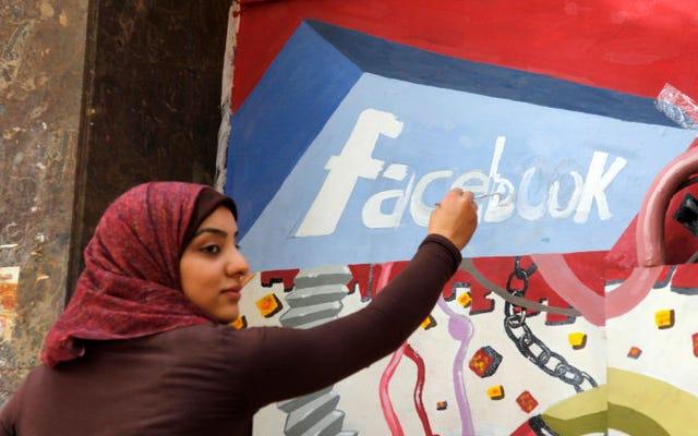 インドがそれを禁止してから1週間後、Facebookの無料の基本はエジプトでシャットダウンします