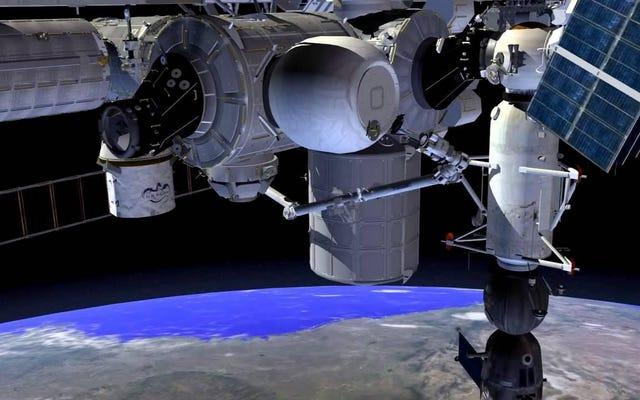 NASAの新しいインフレータブルスペースハウスは失敗し、誰もその理由を知りません