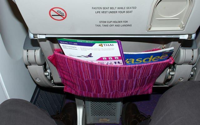 飛行機の中で誰かが座席のリクライニングをやめるようにする方法