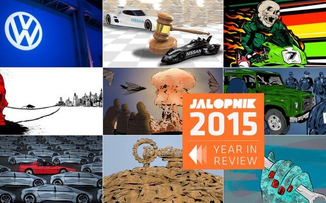 2015年の最高のJalopnikストーリー
