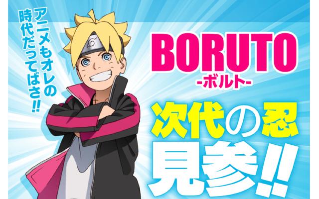 Naruto Spin-Off Mungkin Mendapatkan TV Anime