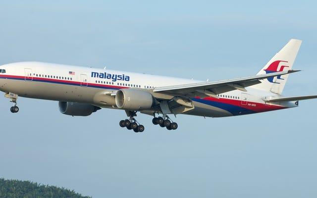 239人で姿を消したマレーシアのMH370の部品をもっと探す