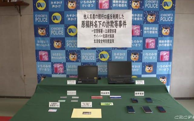 Redaktor największej japońskiej publikacji o grze Famitsu aresztowany za domniemane oszustwo