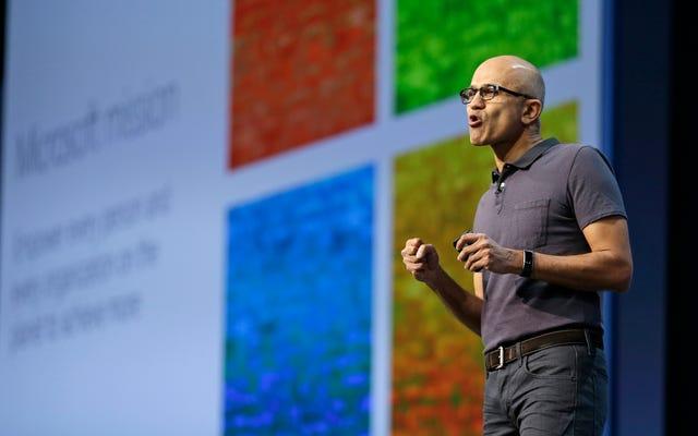 マイクロソフトの10月26日のイベントから何を期待するか