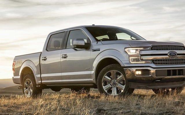 Le Ford Explorer 2020 et un nouveau camion feront leurs débuts avant le nouveau Ford Bronco: rapport