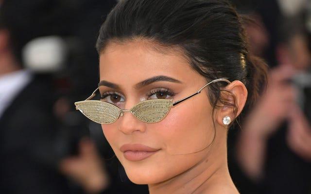 La niche de luxe de Kylie Jenner a une meilleure climatisation que mon appartement