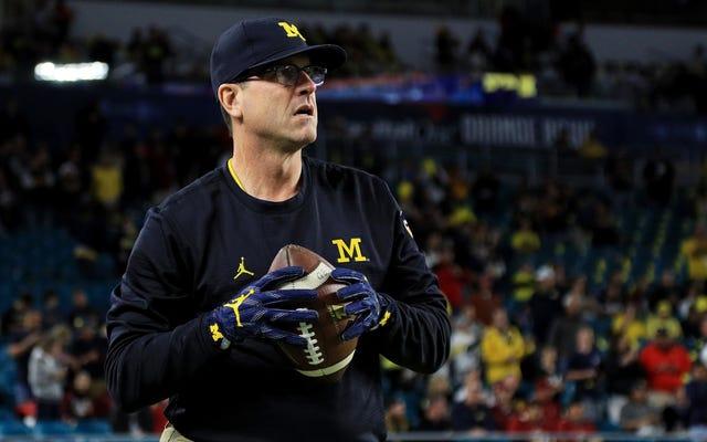 レポート:大学フットボール選手はミシガンでプレーします-フロリダゲーム