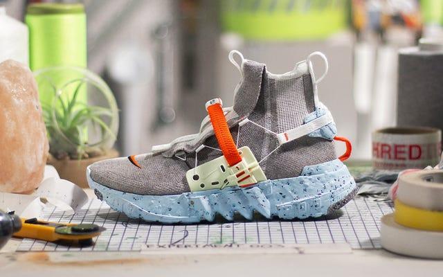 ナイキの新しい靴は(リテラル)ゴミ箱です