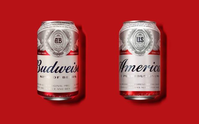 अमेरिका के रूप में रीब्रांड करने के लिए बीयर