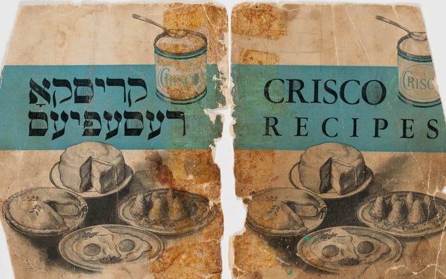 यहूदियों ने 4,000 साल इंतजार किया ... क्रिस्को के लिए?