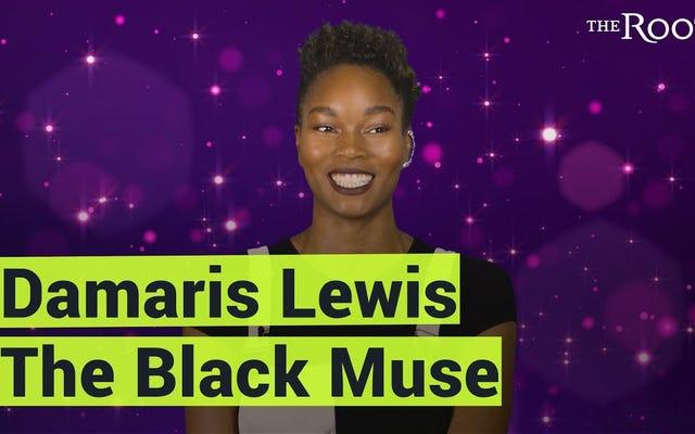 ウォッチ:ダマリス・ルイス、プリンスの「ブラック・ミューズ」