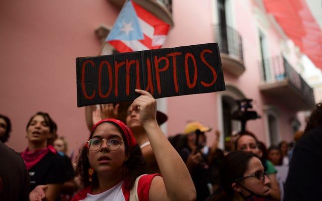 未使用の救援物資でいっぱいの倉庫が発見された後、プエルトリコでフォールアウトが続く