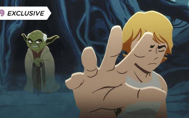 この独占的なスターウォーズの短編アニメーションにはないサイズの問題